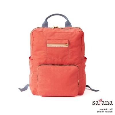 satana - 極簡輕便摺疊後背包 - 珊瑚紅