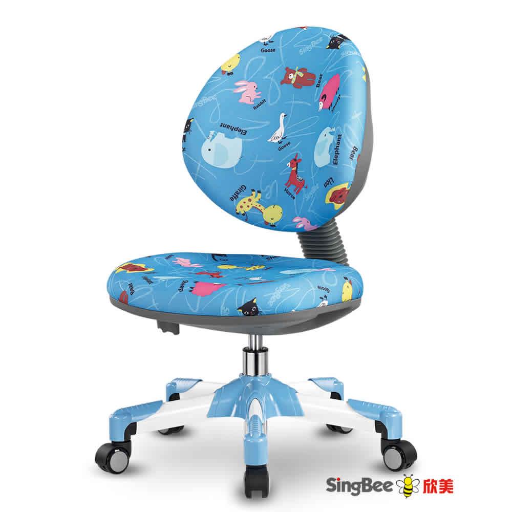 SingBee欣美 兒童睿智椅-藍色