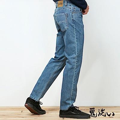 鬼洗 BLUE WAY 四面彈系列-360度頂級彈力直筒牛仔褲-淺藍
