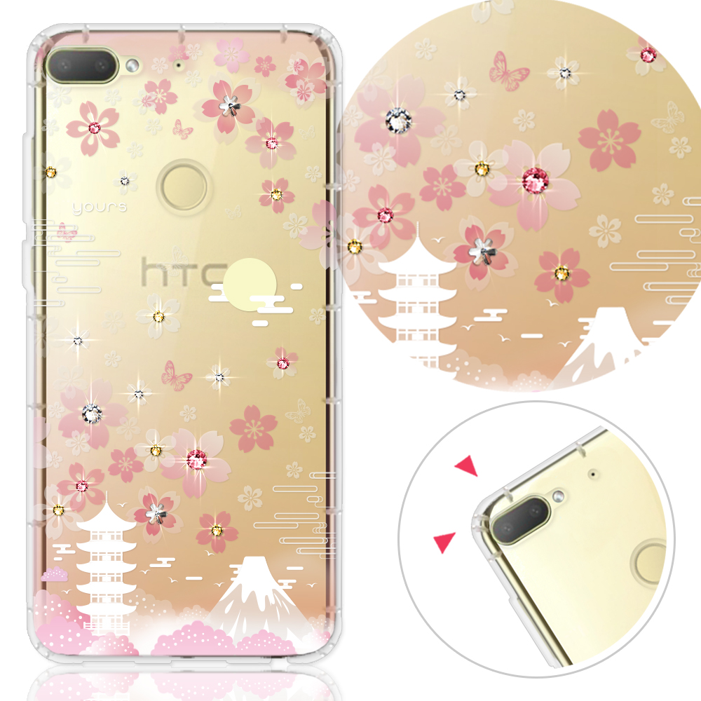 YOURS HTC Desire12+ 6吋 奧地利彩鑽防摔手機殼-櫻絮 product image 1