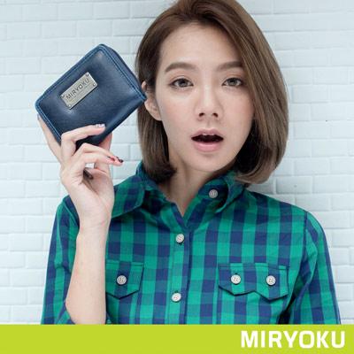 MIRYOKU-經典復古皮革系列 / 個性簡約拉鍊短夾-藍