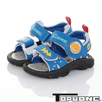 TOPUONE 輕量減壓運動休閒電燈涼鞋童鞋-藍