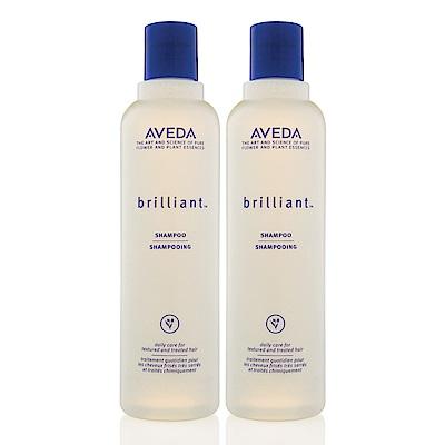 *AVEDA 繽亮洗髮精 250mlx2入