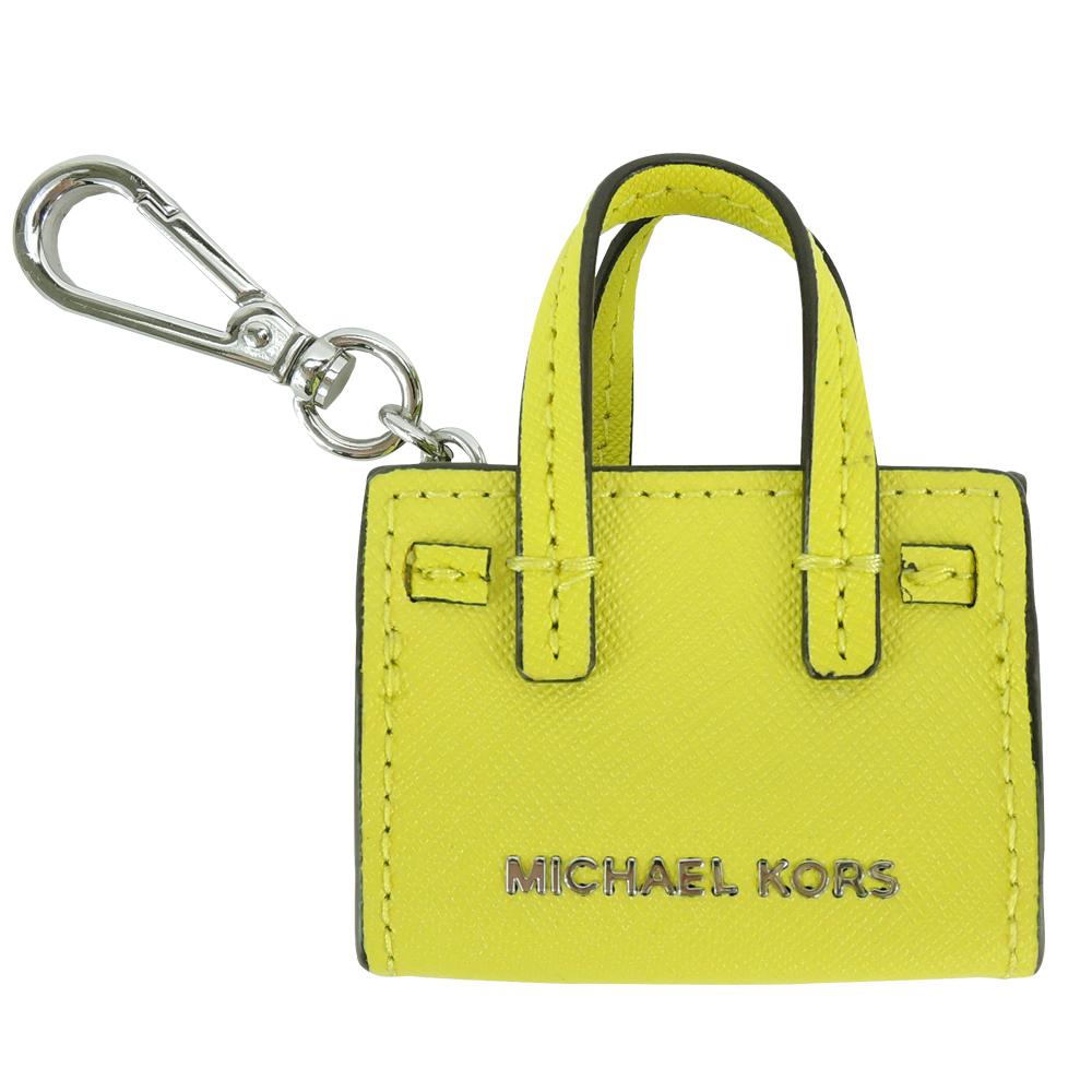MICHAEL KORS DILLON 防刮皮革造型吊飾(黃)