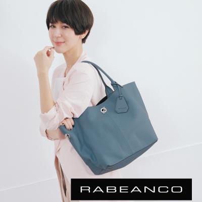 RABEANCO Classic經典系列肩背包(小) - 天藍灰