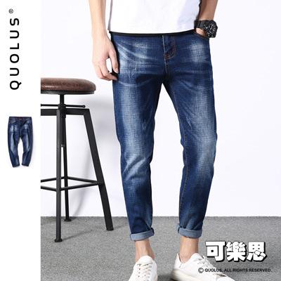 可樂思 彈性 修身 深藍 九分 復古 水洗 牛仔褲