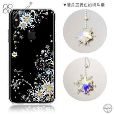 apbs APPLE iPhoneX 施華洛世奇彩鑽手機殼-雪絨花