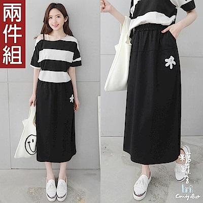 糖罐子-寬條雙細肩上衣+手掌亮片縮腰裙(黑白)