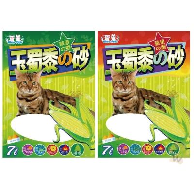 妮可 玉蜀黍環保貓砂7L 1包入