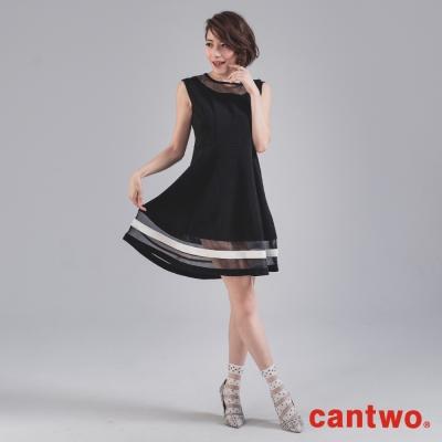 cantwo法式微透膚無袖小洋裝-共二色