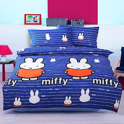 Miffy 忒萌活性印染超細纖雙人床包枕套三件組-發呆米飛