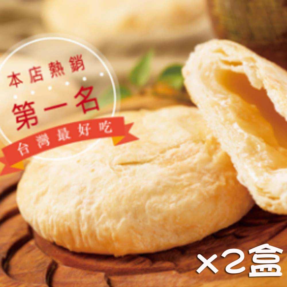 太陽堂老店 蜂蜜太陽餅、老婆餅(奶素)(任選2盒)