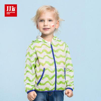 JJLKIDS 波浪條紋撞色運動外套(綠色)