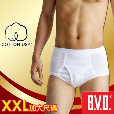 BVD 100%純棉 三角褲-XXL(加大尺碼)4入組-台灣製造
