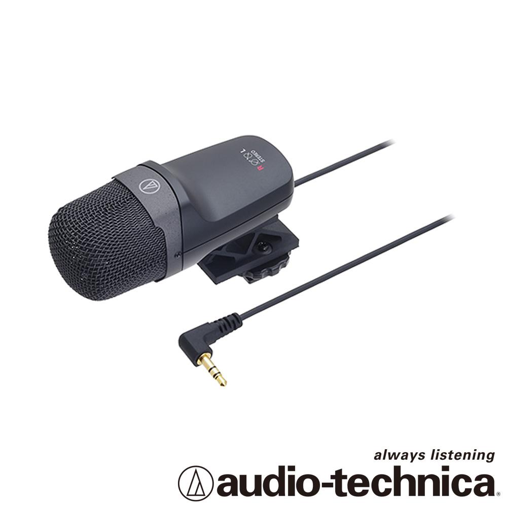 audio-technica  XY式立體聲麥克風 AT9945CM