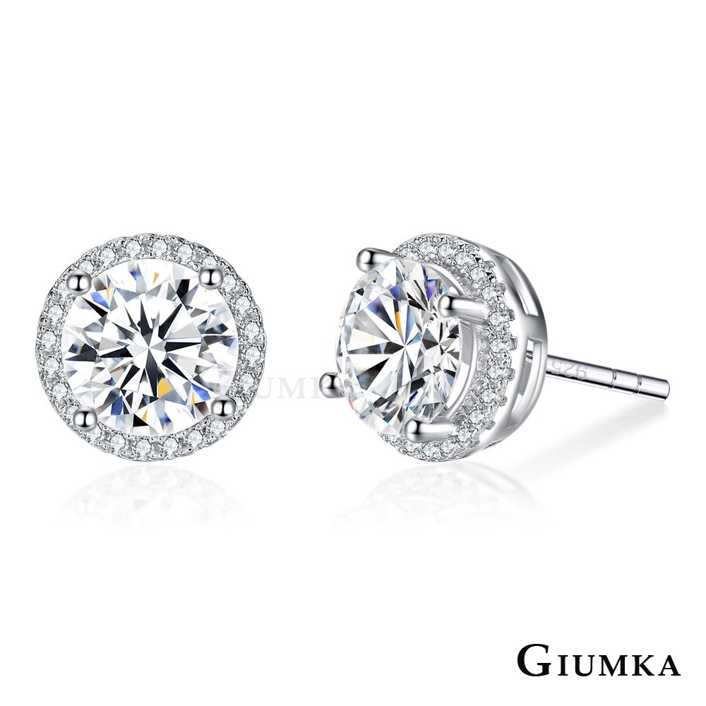 GIUMKA 925純銀耳環針式 典雅魅力-共2色