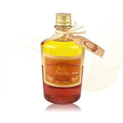Paris Fragrance巴黎香氛-薑纖細賦活按摩油-250ml