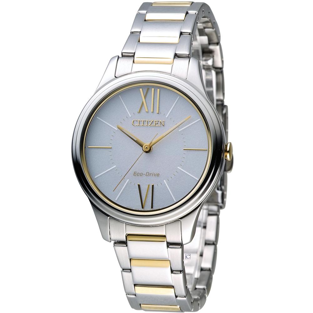 CITIZEN 典雅大方光動能腕錶(EM0414-57A)-白x雙色版/34mm