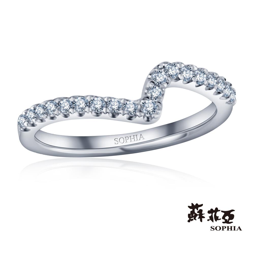 蘇菲亞SOPHIA 鑽戒 - 深V美型鑽石線戒
