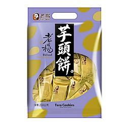 老楊 好運來福袋芋頭餅-奶素(230g)