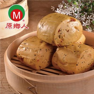 大玉成 堅果雜糧饅頭 2包 (6粒/包)