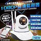 【Uta】高階版無線網路智慧旋轉監視機R15(公司貨)