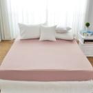 Cozy inn 簡單純色-鋪桑紫-200織精梳棉床包(單人)