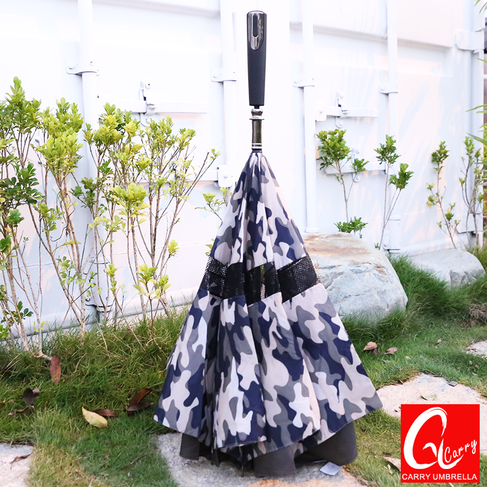 Carry街頭迷彩個性款 反向傘(不滴水)黑灰色【專利正品】