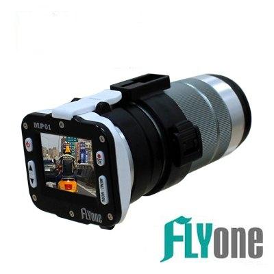 FLYone MP01多功能防水攝影機/行車記錄器