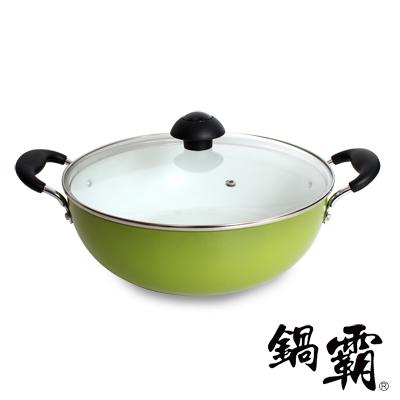 鍋霸 陶瓷不沾萬用鍋28cm(蘋果綠)