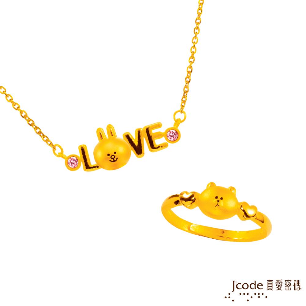 J'code真愛密碼 LINE我愛兔兔黃金/水晶項鍊+甜心熊大黃金戒指