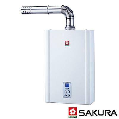 櫻花牌 16L浴SPA 數位恆溫強制排氣熱水器 SH-1635
