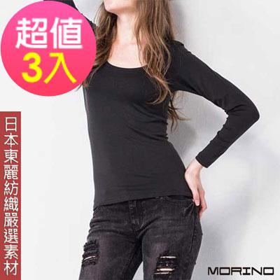 (超值3件組) 女款日本嚴選素材U領發熱衣 神秘黑