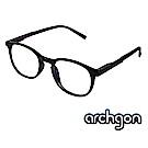 archgon亞齊慷 曼哈頓午夜風 濾藍光眼鏡 GL-B1308