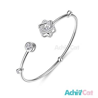 AchiCat 925純銀 跳舞的手環 幸運六芒星 跳舞石