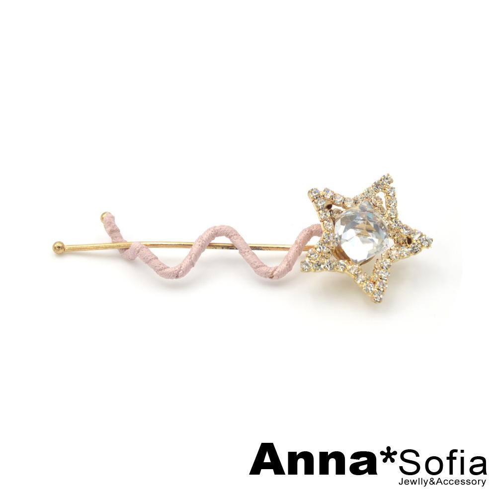 AnnaSofia 流星方晶 純手工小髮夾(粉系)