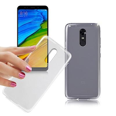 Xmart for 紅米5 薄型清柔隱形保護手機殼