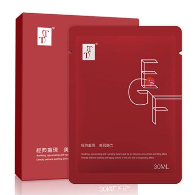 TT波特嫚 EGF賦活修護面膜(5片)