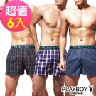 PlayBoy 舒適LOGO黑織帶五片式平口褲(6件組)