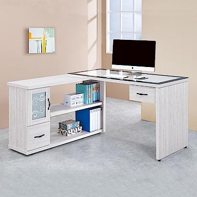 Bernice-維卡斯4.4尺L型書桌/工作桌/辦公桌-131x121x81cm
