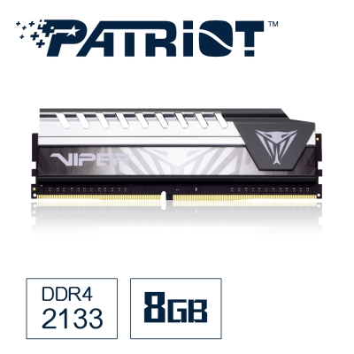 Patriot 菁英戰蛇 DDR4 2133 8G桌上型極速記憶體-灰色