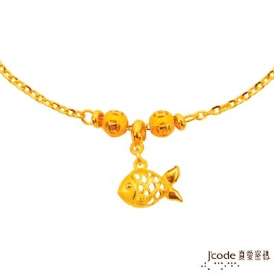 J code真愛密碼金飾 發財魚黃金手鍊