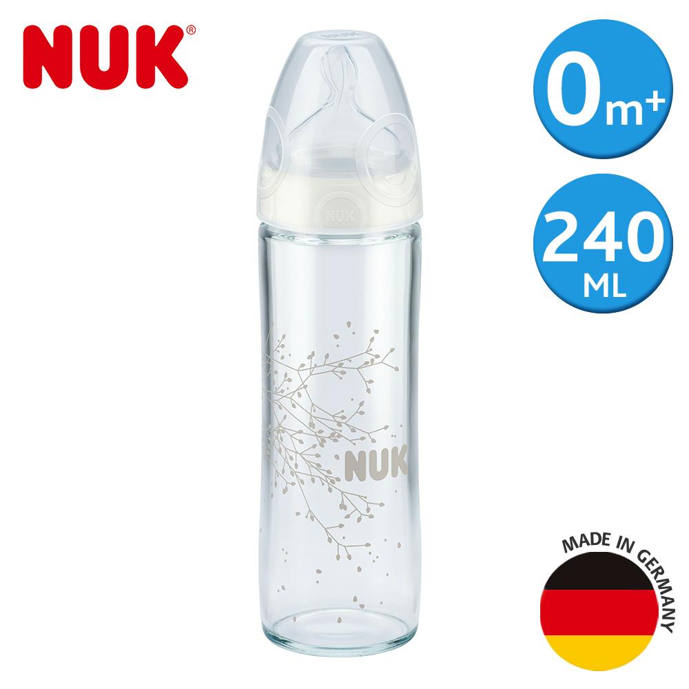 德國NUK-輕寬口徑玻璃奶瓶240ml-附1號中圓洞矽膠奶嘴0m+(顏色隨機出貨)