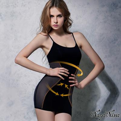 塑身衣 大尺碼零腹計畫細肩塑身衣M-XXL黑Naya Nina