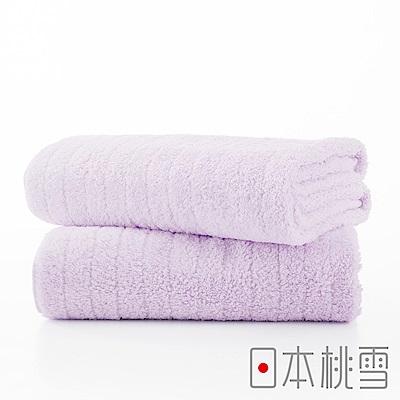 日本桃雪今治超長棉浴巾超值兩件組(薰衣草紫)
