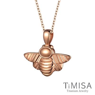TiMISA 蜜蜂(雙色可選)純鈦項鍊(E)