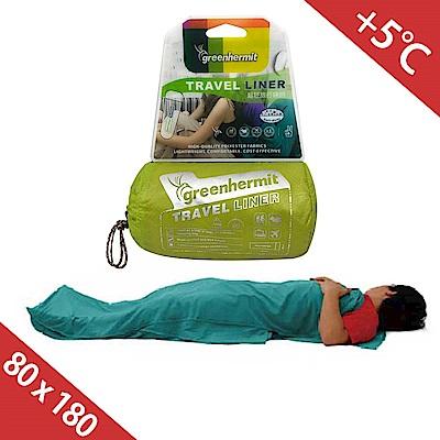 GREEN HERMIT蜂鳥旅行睡袋內套80x180cm瓦藍OD8001