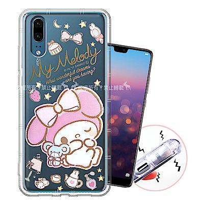 三麗鷗授權 華為 HUAWEI P20 甜蜜系列彩繪空壓殼(小老鼠)