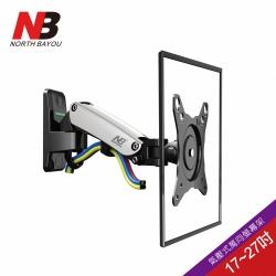 NB 17-27吋氣壓式液晶螢幕壁掛架 /F120
