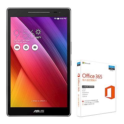 (超值組)ASUS ZenPad 8.0 Z380M 8吋四核平板(WiFi/16G)